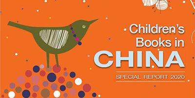 Children's Books in China 2020: Thinkingdom Children's Books 400202